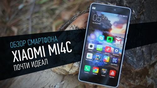 Обзор смартфона Xiaomi Mi4c на Gadgetimho.Ru
