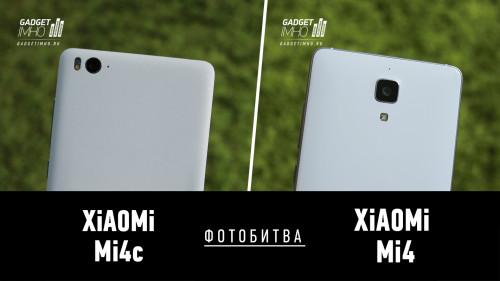 Фотобитва Xiaomi Mi4c против Xiaomi Mi4 на Gadgetimho.Ru