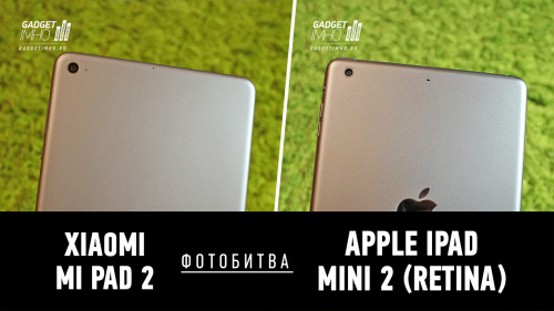 Фотобитва Xiaomi Mi Pad 2 против Apple iPad Mini 2 (Retina) на Gadgetimho.Ru